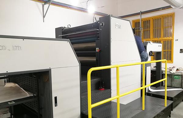大洋单色双面印刷机
