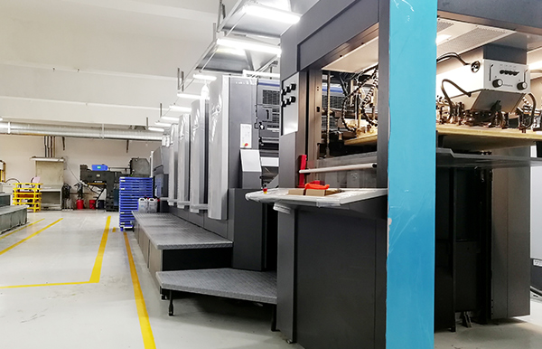 海德堡对开印刷机-机头位