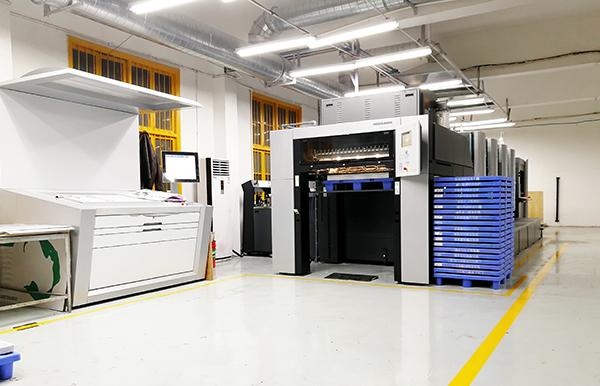 海德堡对开印刷机-机尾位