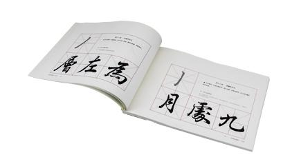 书法雷火电竞app ios