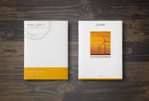 雷火电竞app ios封面设计印刷