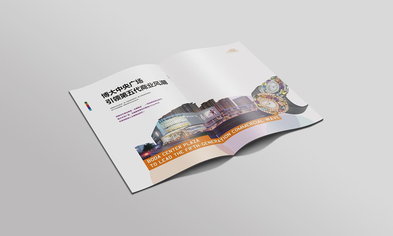 雷火电竞app ios印刷