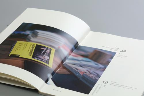 如何减少印刷出现的色差问题呢?